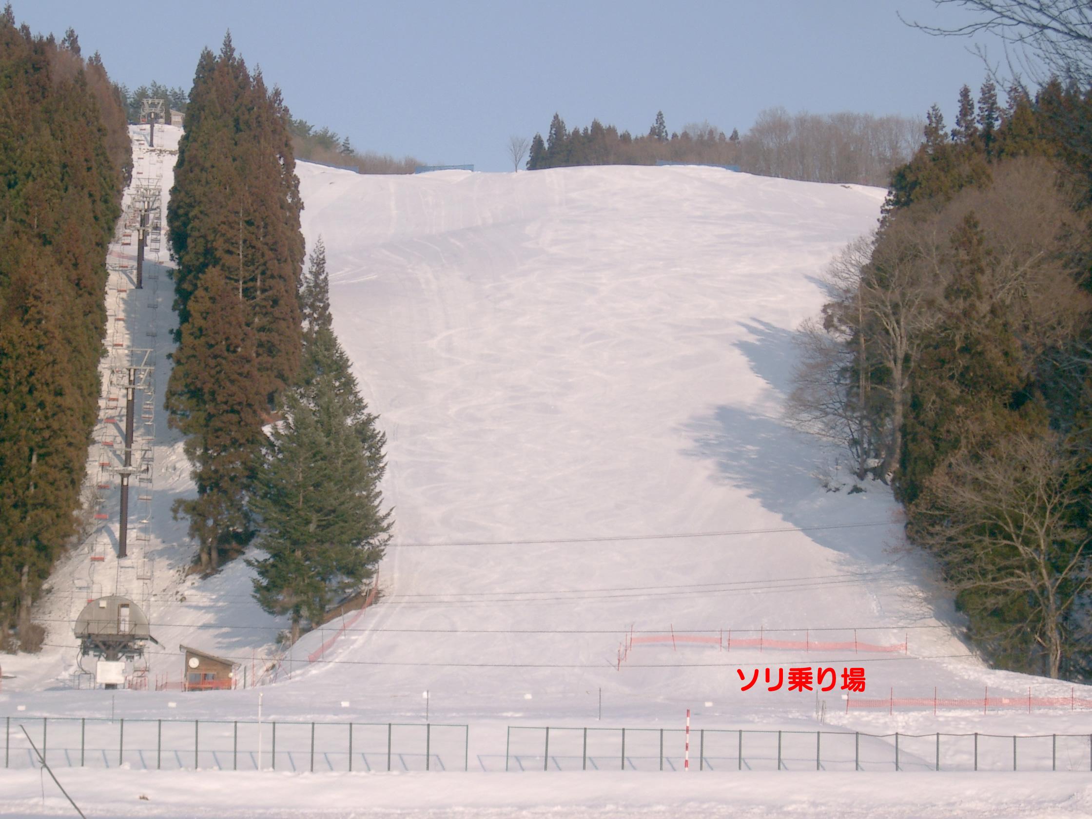 スキー場周辺景色景色 018