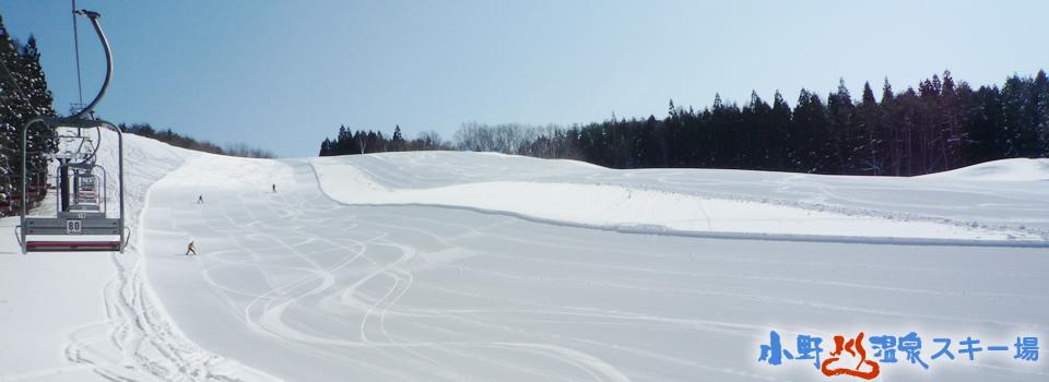 スキー場 016